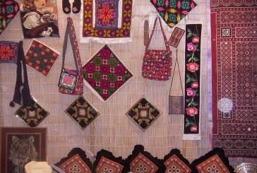 Handicrafts in Upper Dir